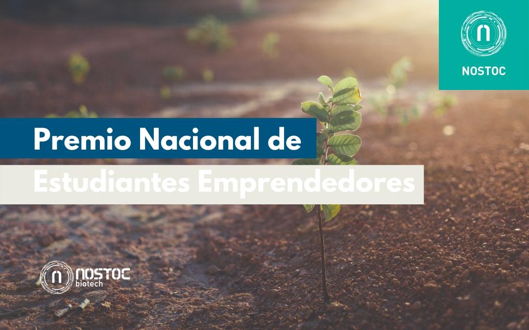 Premio Nacional de Estudiantes Emprendedores